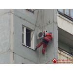 Услуги промышленного альпинизма в Москве