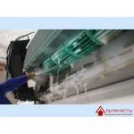 Чистка и заправка домашних кондиционеров