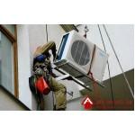 Установка и обслуживание сплит-систем