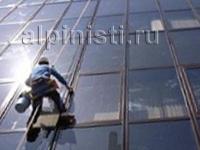 Услуги промышленных альпинистов брянск