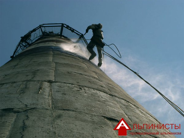 Снаряжение промышленный альпинизм купить москва