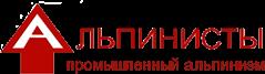 Альпинисты - логотип официального сайта